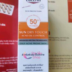 Kem chống nắng cho da nhờn mụn Sun Gel Cream Oil Control SPF50+